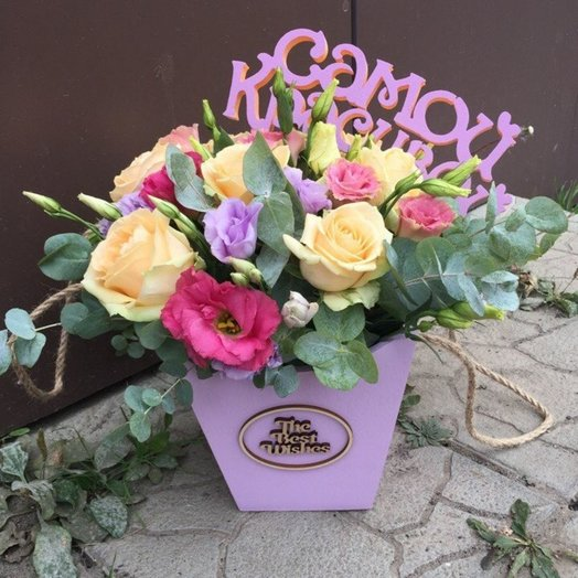 Деревянная коробочка Орион: букеты цветов на заказ Flowwow
