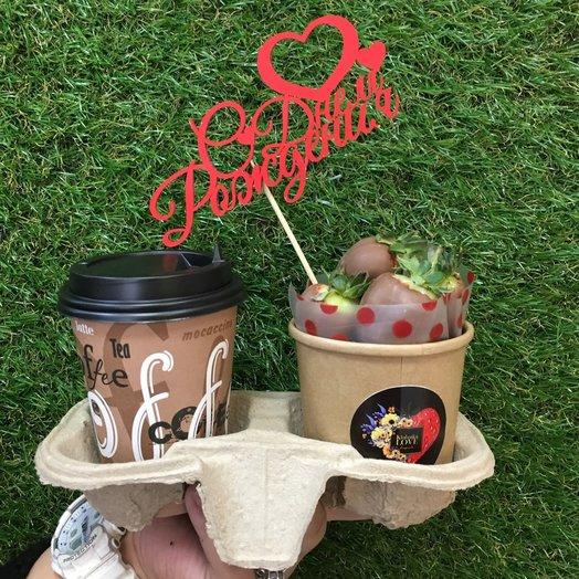 Кофе и клубника в шоколаде