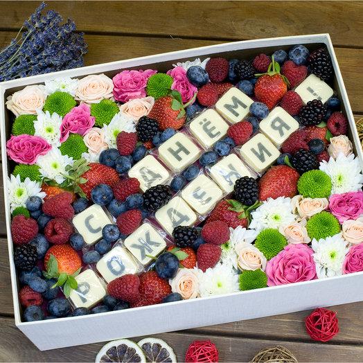 """Подарочная коробка """"С Днем Рождения!"""": букеты цветов на заказ Flowwow"""