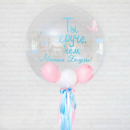 Шар баббл с надписью и шариками внутри: букеты цветов на заказ Flowwow