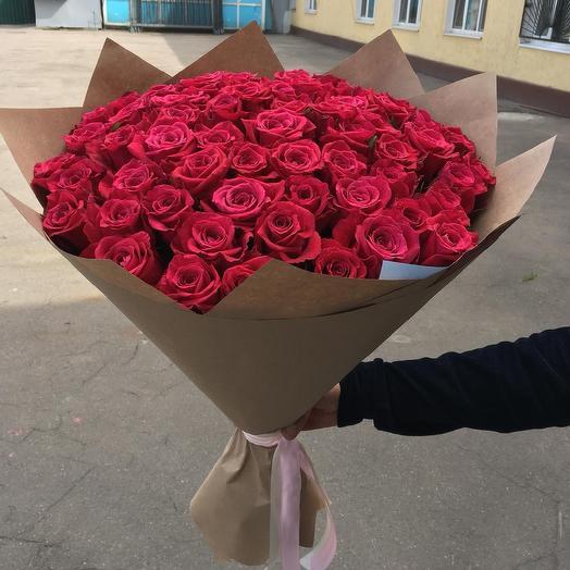 Шангрелла: букеты цветов на заказ Flowwow