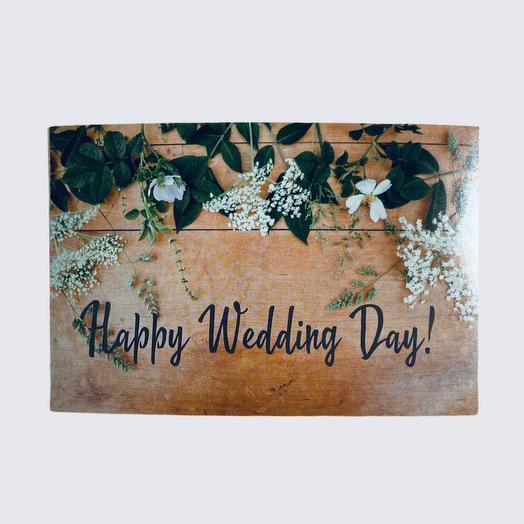 Открытка почтовая Happy wedding
