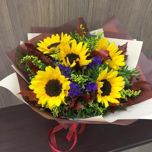 Sunny Day: букеты цветов на заказ Flowwow