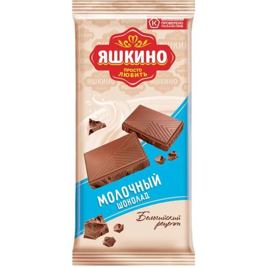 Шоколад молочный Яшкино 90 г
