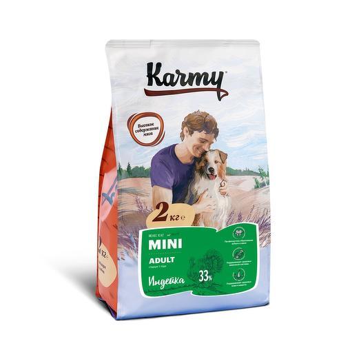 KARMY Мини Эдалт сухой корм для собак мелких пород (индейка) 2кг
