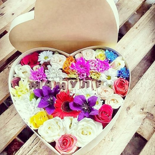Коробочка-сердце Мамуле: букеты цветов на заказ Flowwow
