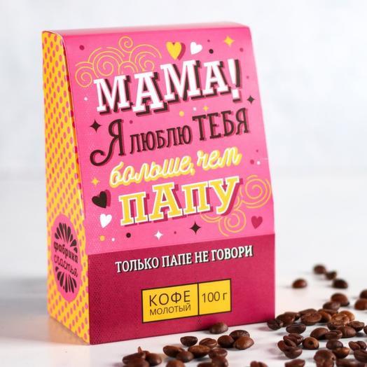 Кофе молотый «Мама»: 100 г