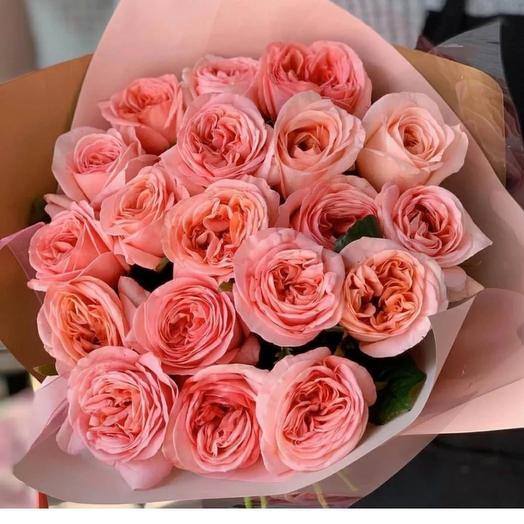 """Bouquet """" London"""""""