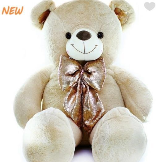 Bear 90cm