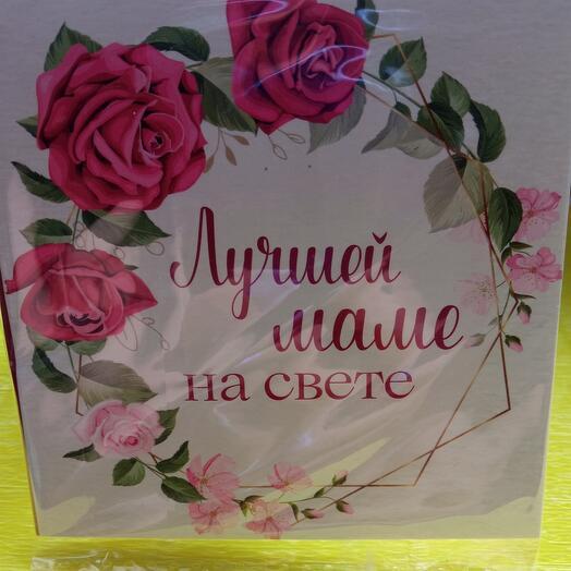 Шоколадная открытка Лучшей маме на свете