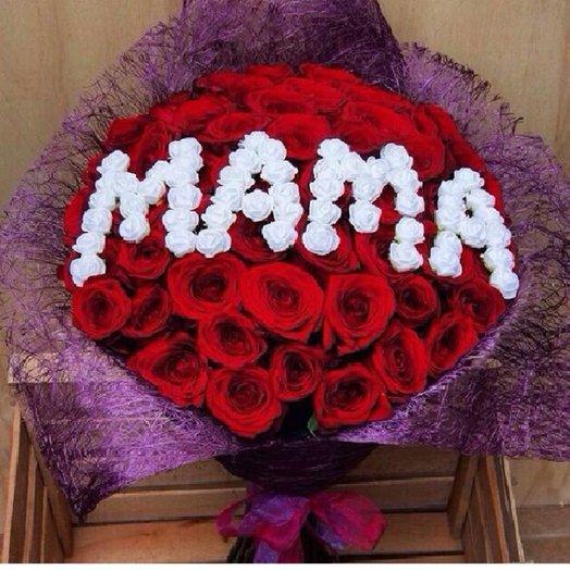 Букет из роз МАМА