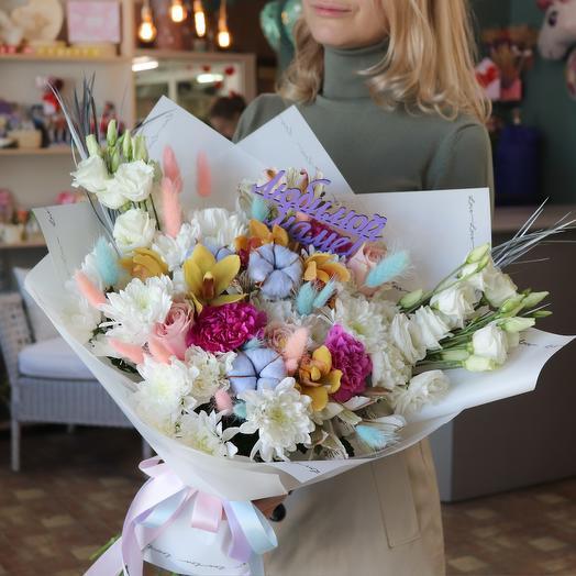 "Букет ""Любимой маме"": букеты цветов на заказ Flowwow"