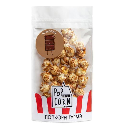 """Попкорн Гурмэ """"Шоколадный"""""""