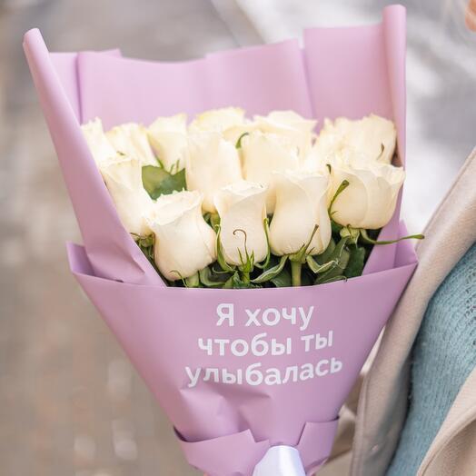15 роз я хочу чтобы ты улыбалась