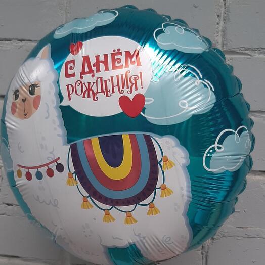 Шар фольгированный с гелием С ДНЁМ РОЖДЕНИЯ