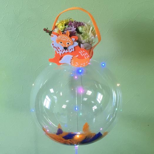 Лисичка и шарик: букеты цветов на заказ Flowwow