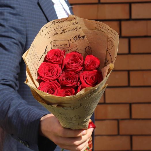 Kraft A Kiss. Bouquet of 9 Red roses