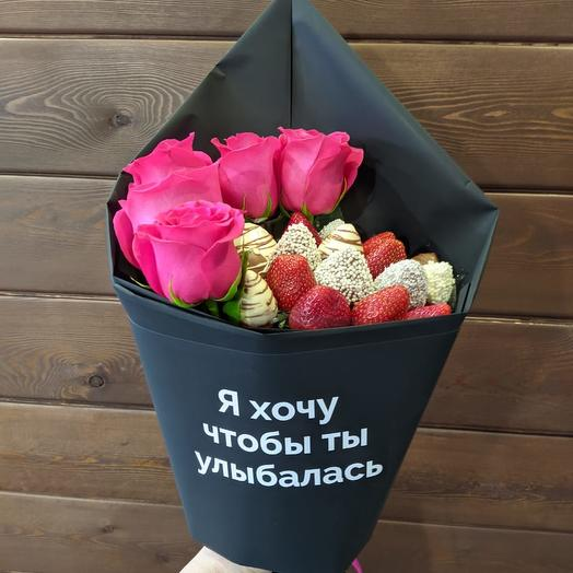 Bouquet of Roses and Sweet Strawberries