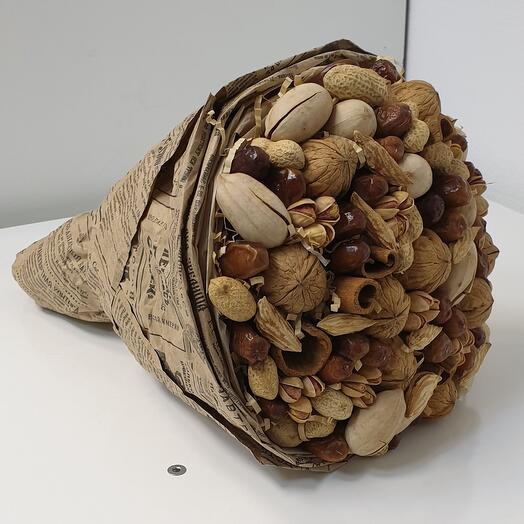 Ореховый кулёк