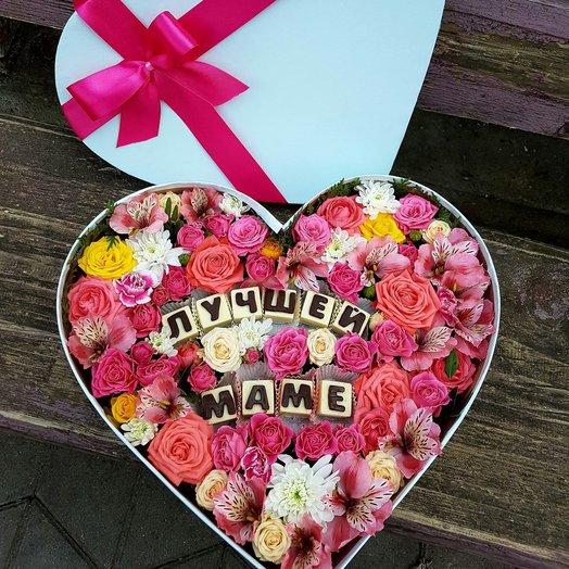 Коробочка Для Лучшей Мамочке: букеты цветов на заказ Flowwow
