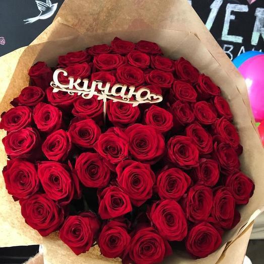 """""""Скучаю"""": букеты цветов на заказ Flowwow"""