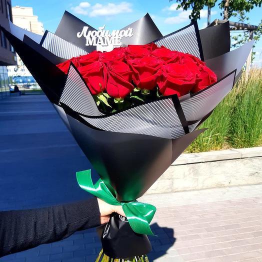 Идеальный: букеты цветов на заказ Flowwow