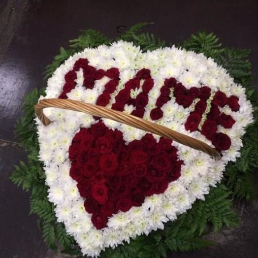 Хризантемы и Розы в виде сердца и слово МАМЕ: букеты цветов на заказ Flowwow