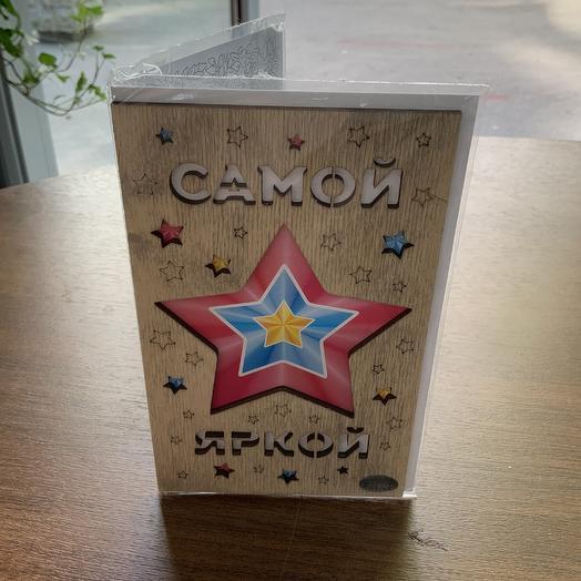Открытка деревянная: букеты цветов на заказ Flowwow