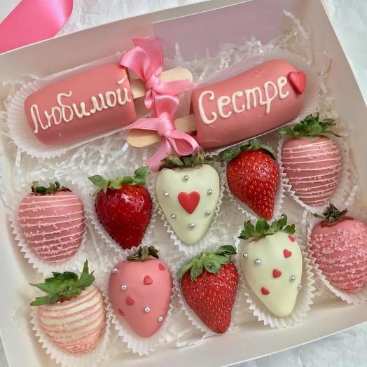 Десерт для сестры