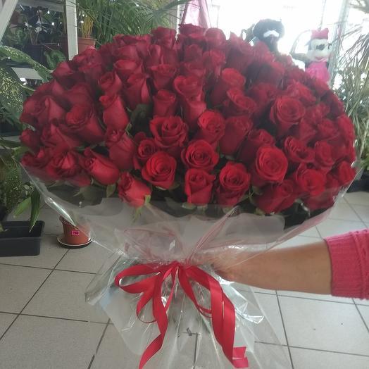 Роза Кения 50см