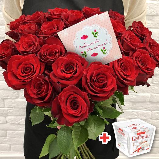 25 роз Premium для Любимой Мамочки