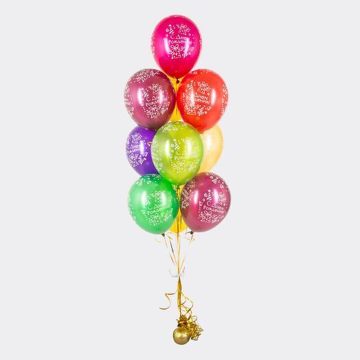 Фонтан из 10 шаров с надписью с Днем Рождения