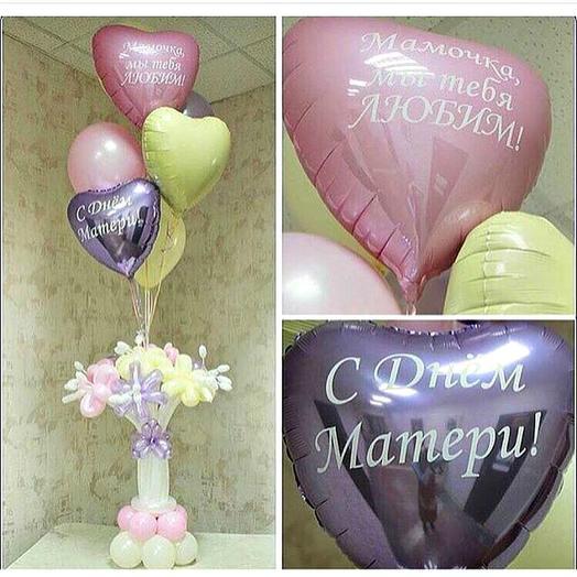 Букет воздушный День Матери: букеты цветов на заказ Flowwow