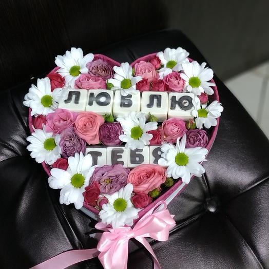"Сердце ""Люблю тебя"": букеты цветов на заказ Flowwow"