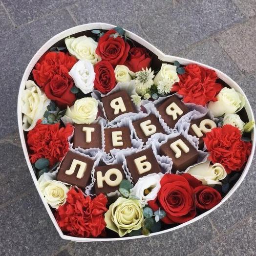 Коробка я тебя люблю: букеты цветов на заказ Flowwow
