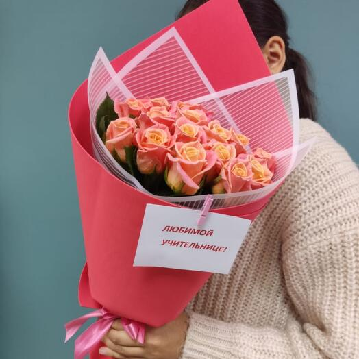 Букет из 15 Роз