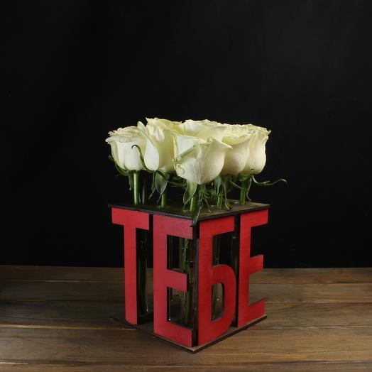 "Композиция ""Тебе"" (красная) из 9 роз: букеты цветов на заказ Flowwow"
