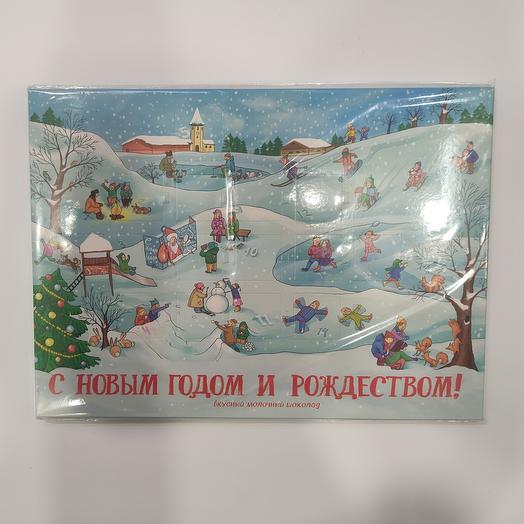 """Шоколадный АДВЕНТ-календарь """"С Новым Годом и Рождеством"""""""