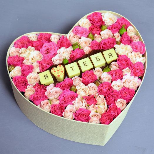 Лучший подарок для любимой: букеты цветов на заказ Flowwow