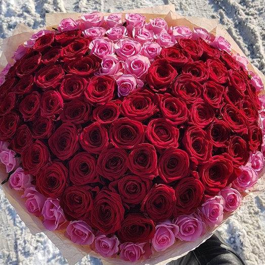 Сердце : букеты цветов на заказ Flowwow