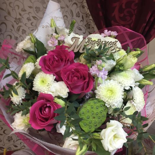Стереобукет Molly: букеты цветов на заказ Flowwow