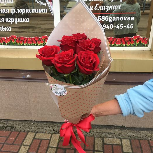 Розы 7 шт