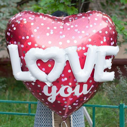 """Фольгированный воздушный шар """" love you!"""" (91 см)"""