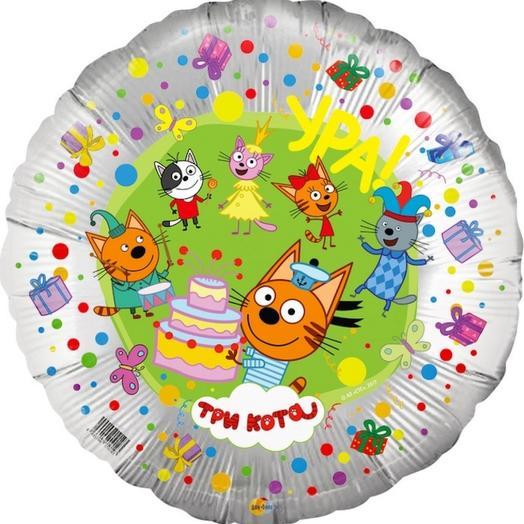 """Foil balloon """"Three cats, Happy birthday"""""""