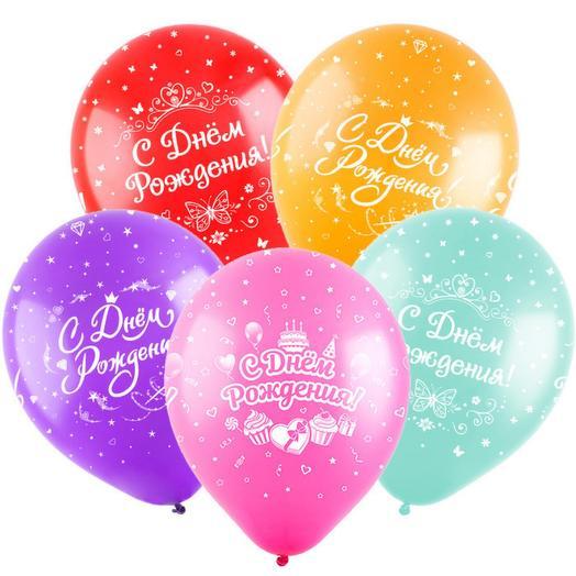 5 латексных шариков