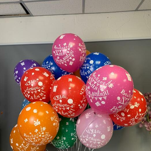 Каскад из 15 шариков «С Днём Рождения»