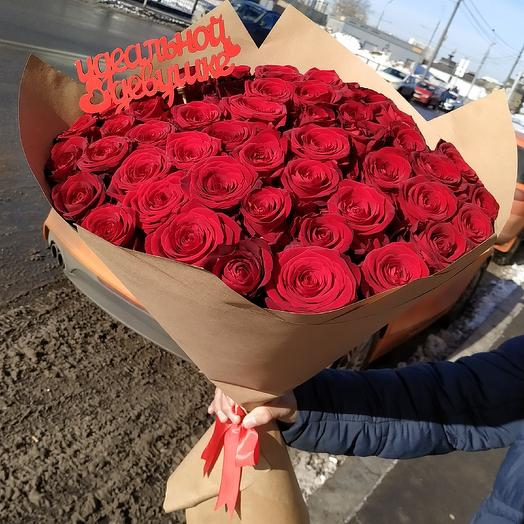 Любовь Моя: букеты цветов на заказ Flowwow