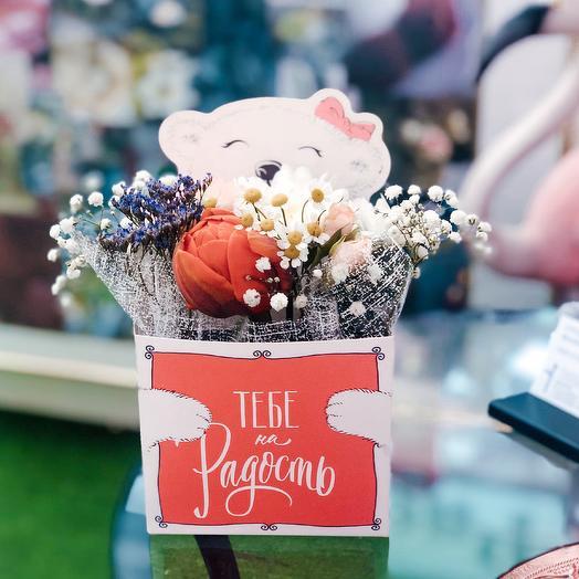 Цветочный комплимент 1: букеты цветов на заказ Flowwow