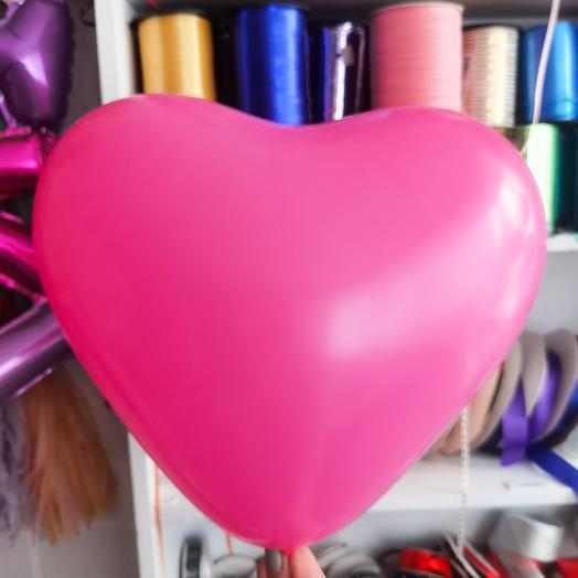 Сердце фуксия латексное 41 см