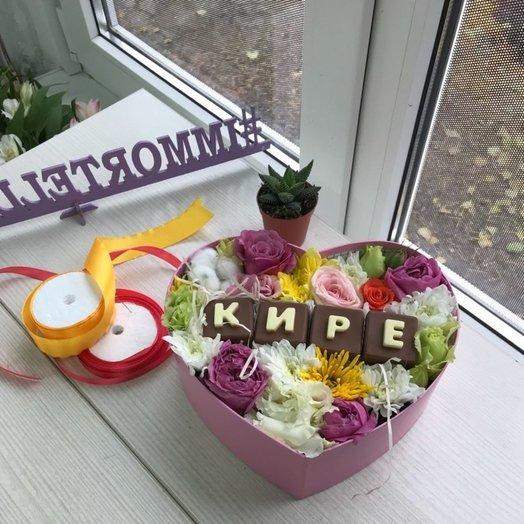 Коробка именная: букеты цветов на заказ Flowwow